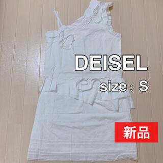 ディーゼル(DIESEL)の【 新品 】DIESEL / ワンショルダーワンピース(ひざ丈ワンピース)