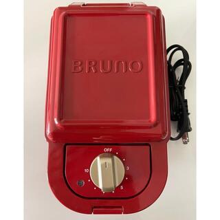 BRUNO ブルーノ ホットサンドメーカー シングル レッド