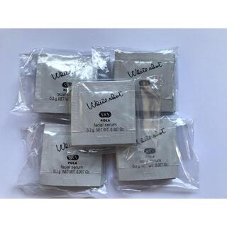ポーラ(POLA)のPOLA ホワイトショット SXS 0.2g×50包(美容液)