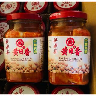 黄日香 辣腐乳 ラーフニュウ 辛口 台湾産発酵豆腐 3本セット(豆腐/豆製品)