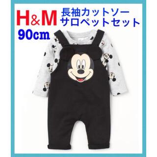 エイチアンドエム(H&M)の新品H&Mミッキーマウス長袖カットソーサロペットセット90cmオーバーオール(その他)
