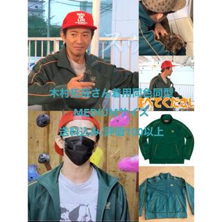 シュプリーム(Supreme)の【木村拓哉着用】Supreme Crown Track Jacket キムタク(ナイロンジャケット)