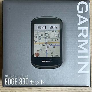 GARMIN - 新品 GARMIN ガーミン EDGE 830セット 日本語版