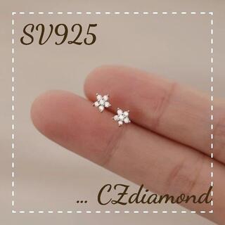 SV925 CZ ダイヤモンド 小花 ミニスター スタットピアス ノンホール