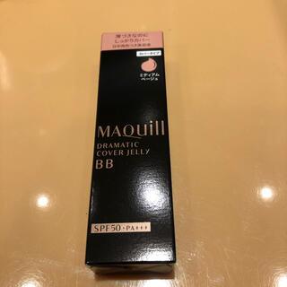 MAQuillAGE - 明日までお値下げ!マキアージュ  B B ミディアムベージュ