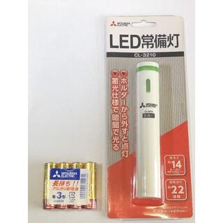 ミツビシデンキ(三菱電機)のLED常備灯 三菱電機 CL-3210 電池4本付 新品未使用 送料無料(その他)