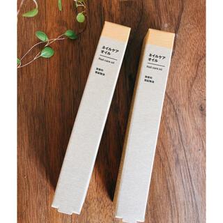 ムジルシリョウヒン(MUJI (無印良品))の無印良品  ネイルケアオイル  2本セットで。新品未使用  荒れた爪のお手入れに(ネイルケア)