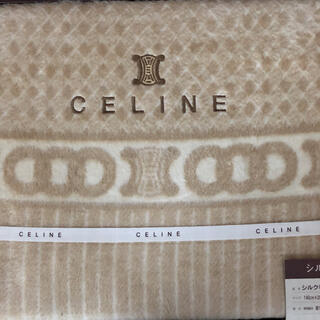 セリーヌ(celine)のセリーヌシルク新品未使用(毛布)