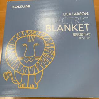 Lisa Larson - 未使用 リサラーソン   KOIZUMI 電気敷毛布