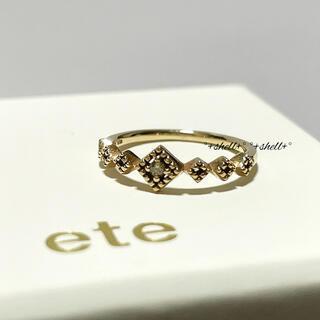 エテ(ete)のete エテ K10 0.01 スクエアダイヤモンドリング ピンキー 1号(リング(指輪))