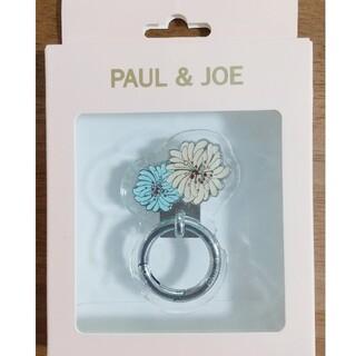 PAUL & JOE - ポール&ジョー スマホリング