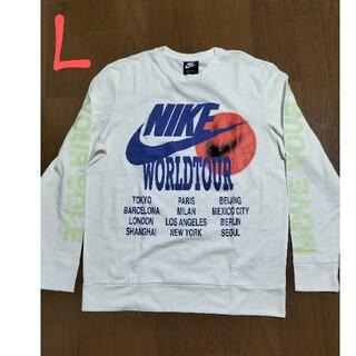 ナイキ(NIKE)の定価10450円‼️NIKE サイズ L WORLD TOUR ロンT白L未使用(Tシャツ/カットソー(七分/長袖))