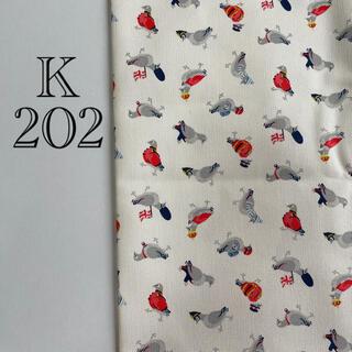 キャスキッドソン(Cath Kidston)の綿生地 帆布 キャスキッドソン オフホワイト×鳩(生地/糸)