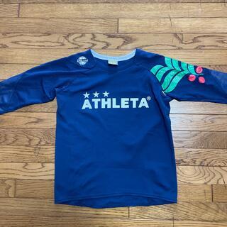 ATHLETA - アスレタ 長袖 サイズ140