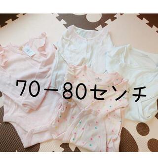 ベビーギャップ(babyGAP)の【送料込】肌着 70〜80cmサイズ まとめ売り(肌着/下着)
