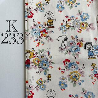キャスキッドソン(Cath Kidston)の綿生地 帆布 キャスキッドソン オフホワイト×スヌーピー(生地/糸)