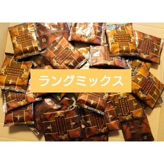 ラングミックス 1袋
