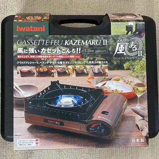イワタニ(Iwatani)の新品未開封イワタニカセットコンロ風まるII   CB-KZ-2(ストーブ/コンロ)