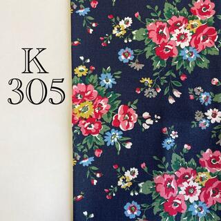 キャスキッドソン(Cath Kidston)の綿生地 帆布 キャスキッドソン ネイビー×ブーケ(生地/糸)