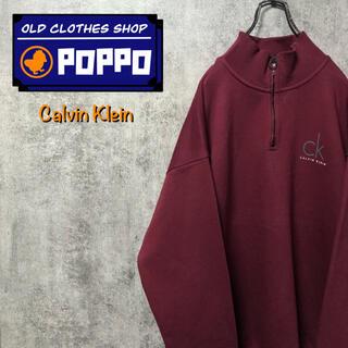 カルバンクライン(Calvin Klein)のカルバンクラインジーンズ☆ワンポイントロゴプリントハーフジップスウェット(トレーナー/スウェット)