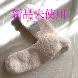 ジェラートピケ(gelato pique)のジェラートピケ 靴下 新品タグ付き(ソックス)