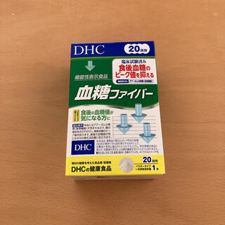 ディーエイチシー(DHC)の新品 DHC 血糖ファイバー 20日分(その他)
