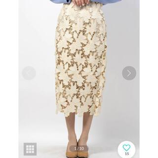 マイストラーダ(Mystrada)の新品❤︎マイストラーダ❤︎ 配色レースタイトスカート(ロングスカート)