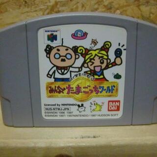 ニンテンドウ64(NINTENDO 64)の64で発見!!たまごっち みんなでたまごっちワールド 64ソフト(家庭用ゲームソフト)