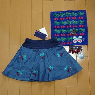 アナスイミニ(ANNA SUI mini)の【100】アナスイミニ スカパン☆ハンカチ☆ヘアクリップセット(スカート)