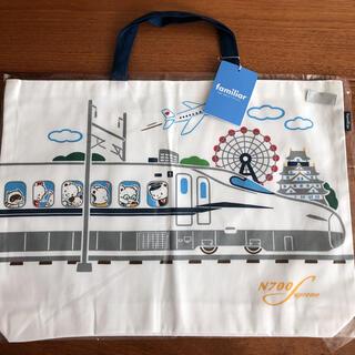 familiar - ファミリア トートバッグ 新幹線 レッスンバッグ