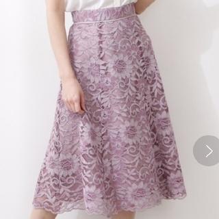 PROPORTION BODY DRESSING - プロポーション ボディドレッシング レース スカート サイズ2 人気商品