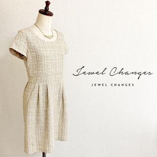 ジュエルチェンジズ(Jewel Changes)のJewel Changes☆上品ツイード半袖ワンピース(ひざ丈ワンピース)