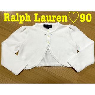 Ralph Lauren - Ralph Lauren ラルフローレン♡花刺繍 カーディガン ボレロ 90