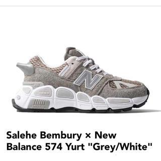 New Balance - Salehe Bembury New Balance 574 Grey 29cm