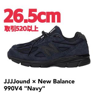 New Balance - JJJJound × New Balance 990V4 Navy 26.5cm
