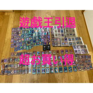 遊戯王 - 遊戯王カード 引退品