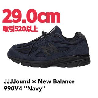 New Balance - JJJJound × New Balance 990V4 Navy 29.0cm