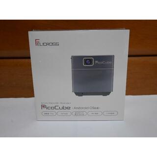 yusuke様専用 モバイルプロジェクター PicoCube X ピコキューブ