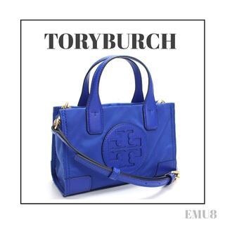 トリーバーチ(Tory Burch)の新品!トリーバーチ(TORY BURCH) ポシェット(ショルダーバッグ)
