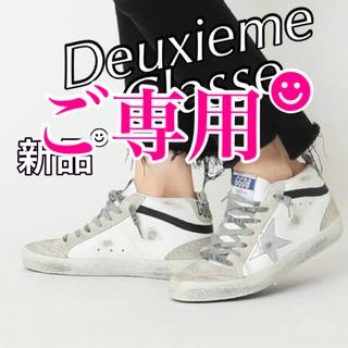 DEUXIEME CLASSE - 新品38ドゥーズィエムクラスGOLDEN GOOSE★HI SNEAKERS