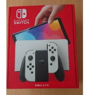 NintendoSwitch  本体  有機EL