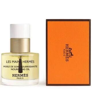 エルメス(Hermes)のHermès レ・マン・エルメス ネイル&キューティクルオイル(ネイルケア)