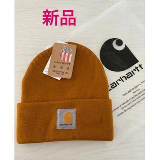 カーハート(carhartt)の新品 carhartt カーハート ニット帽 ブラウン(ニット帽/ビーニー)