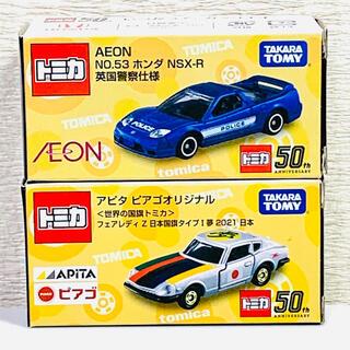 Takara Tomy - トミカ アピタ ピアゴ イオン オリジナル スペシャル トヨタ 2000GT
