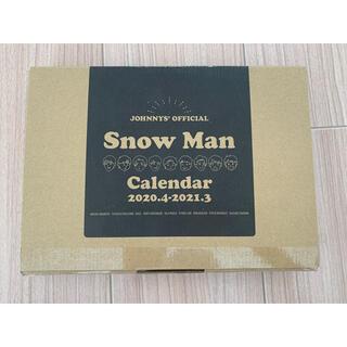 Johnny's - Snow Man カレンダー 2020