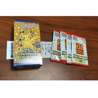 ポケモン - 25th アニバーサリーコレクション 1box プロモカード4枚