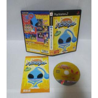 PlayStation2 - ≪PS・CAPCOM≫めいわく星人 パニックメーカー