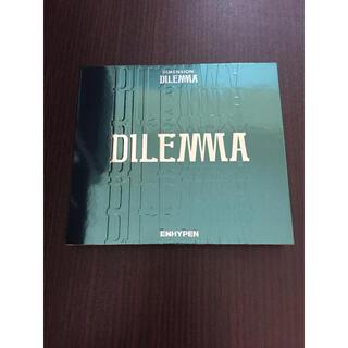 ENHYPEN『DIMENSION:DILEMMA』ESSENTIALver.