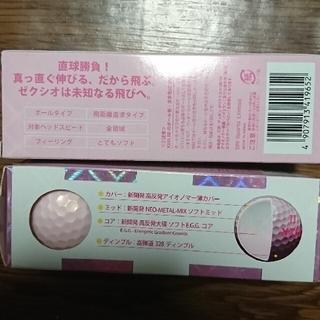 DUNLOP - ゴルフ ボール 新品 12個 (+ おまけ)