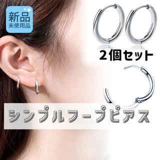 フープ ピアス シルバー メンズ レディース ステンレス 両耳用 2個セット